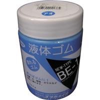 ゴム 液体ゴム ビンタイプ 250g入 青