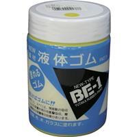 ゴム 液体ゴム ビンタイプ 250g入 黄