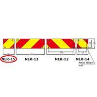 大型後部反射器 ゼブラ 変則4分割型(NLR-15)