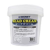 ビードクリーム 1KG