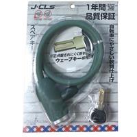 ウェーブキー式ワイヤー錠 JC-063W グリーン