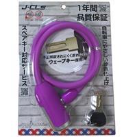 ウェーブキー式ワイヤー錠 JC-063W ピンク