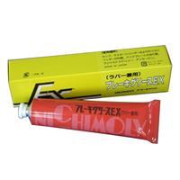 FX-2400 ブレーキグリースEX(ラバー兼用)
