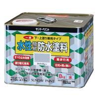 1液型簡易防水塗料 水性 ライトグレー 8kg
