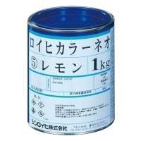 油性蛍光塗料 レモン 1.0kg