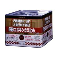 エポキシ錆び止め塗料 油性 ライトグレー 7.0L