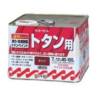 トタン用塗料 油性 赤さび 7.0L