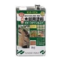 木部用塗料 油性 マホガニー 3.4L