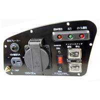 インバーター発電機 SF-900F 補修用 スイッチパネルASSY