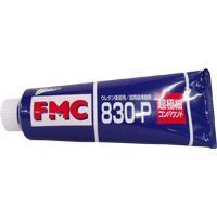 FMC830-P コンパウンド 200g