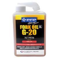 【1個売り】フォークオイル G20 1L