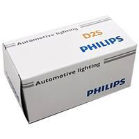 HIDバルブ D2S 4200K 純正キセノン(HID)交換用