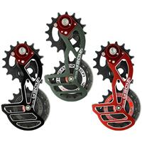 RD3-X66FC-C Rear Derailleur Cage チタン(ロゴ:レッド)