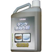 タンク錆取り剤 1L