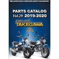 TAKEGAWA PARTS CATALOG 2019-2020 Ver.29