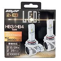 LEDバルブ プレシャスレイZ HB3/HB4 4500K
