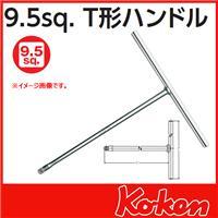 3715 3/8(9.5mm)SQ. T型ハンドル