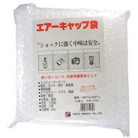 エアーキャップ袋 200×210mm