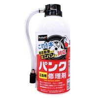 自動車用 応急パンク修理剤 335ml