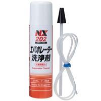 【訳あり】エバポレーター洗浄剤 180ml
