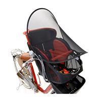 UV-012 Sunshade 前幼児座席用日除けカバー ブラック