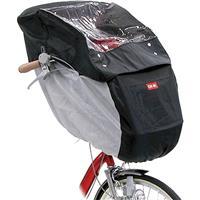 自転車幼児座席専用風防レインカバー(前用) ブラック/グレー