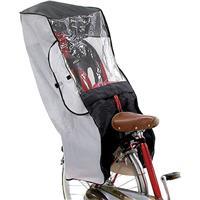 自転車幼児座席専用風防レインカバー(うしろ用) ブラック/グレー