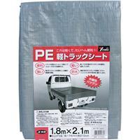 PE軽トラック用シート
