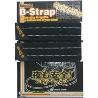 B-ストラップ リフレクティブ ブラック