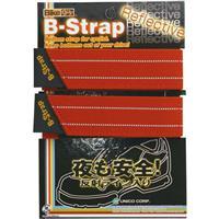 B-ストラップ リフレクティブ レッド