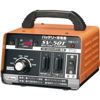 SV50T バッテリー充電器