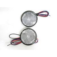 汎用LED丸型リフレクター 12V クリア 2個セット