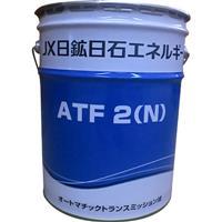 JX ATF 2(N) 20L
