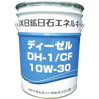 JX ディーゼル DH1/CF 10W-30 20L