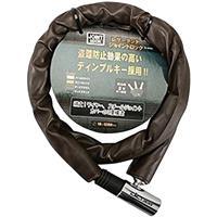 ジョイントワイヤー錠 JC-024 こげ茶
