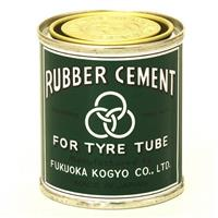 【1個売り】ミツワラバーセメント 小缶ゴムのり 90ml