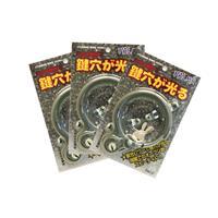 【ケース売り】P600L 蓄光シリンダーリングロック スライドパック シルバー