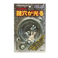 【1個売り】P600L 蓄光シリンダーリングロック スライドパック シルバー