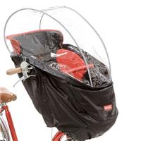 RCH-003 前幼児座席用レインカバー ハレーロ・ベビー ブラック