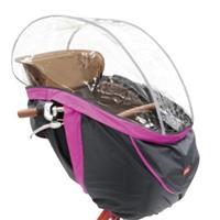 RCH-003 前幼児座席用レインカバー ハレーロ・ベビー マゼンタ
