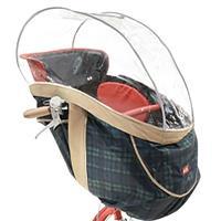 RCH-003 前幼児座席用レインカバー ハレーロ・ベビー チェック