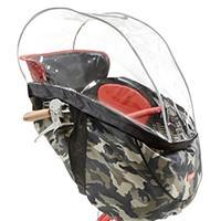 RCH-003 前幼児座席用レインカバー ハレーロ・ベビー 迷彩