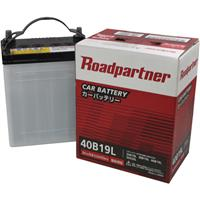Roadpartner 40B19L