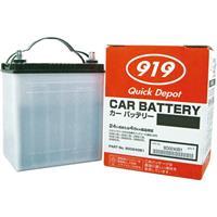 自動車バッテリー 40B19L