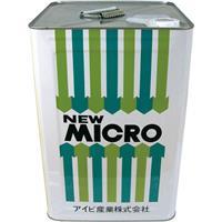ニューミクロNo.2