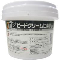 ビードクリーム 1kg(二輪用)