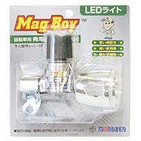 MLC-1 マグボーイ LED CP/クリアー