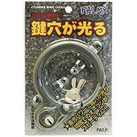 【1個売り】P600L 蓄光シリンダーリングロック スライドパック ブラック