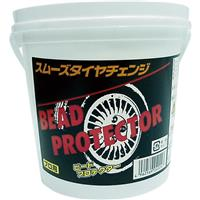 ビードプロテクター