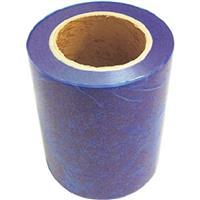 表面保護テープ HHT200